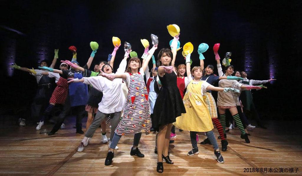 マグカルアカデミー2018公演