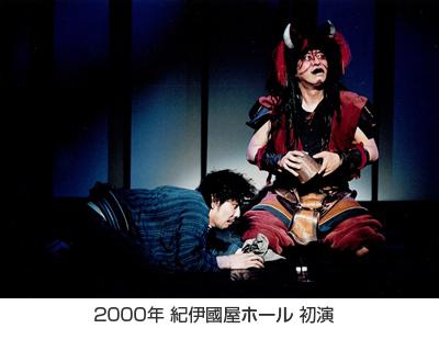 『いとしの儚-100DaysLove-』